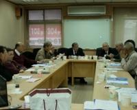 20110120~0720 法治教育委員會