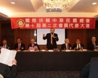 20110617 會員代表大會