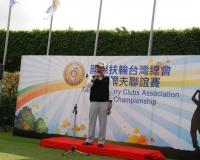 20111121 聯誼活動委員會-高爾夫聯誼賽活動