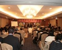 20121130 第11屆-第1次會員代表大會