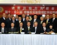 20121217 第11屆交接暨就職典禮