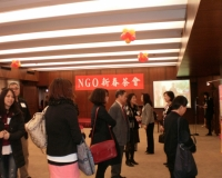 20130304 NGO新春聯誼茶會