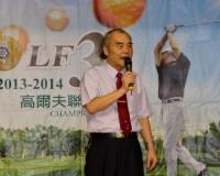 20131104 第三屆高爾夫聯誼賽