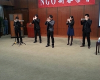20140312 NGO新春聯誼茶會