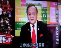2015/01/11【光耀扶論&台灣榮耀】採訪RI社長