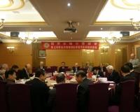 20171103 第13屆 第5次 理監事聯席會議