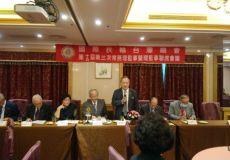 20201030-第3次理監事會議_201110_10