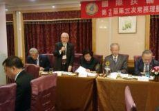 20201030-第3次理監事會議_201110_36