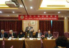 20201030-第3次理監事會議_201110_6